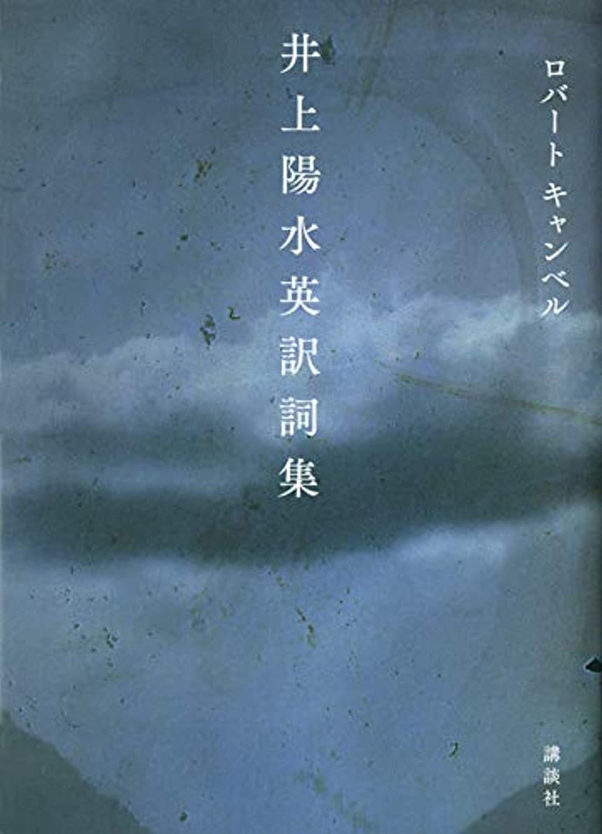 アルバムタイマー八百屋さん欅坂46 守屋茜写真集 潜在意識