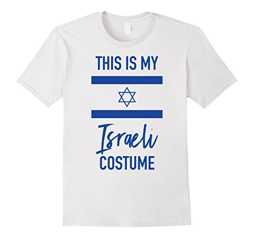 Men Costume Israeli (Mens This is my Israeli Costume T-Shirt - Funny Halloween Tee XL)