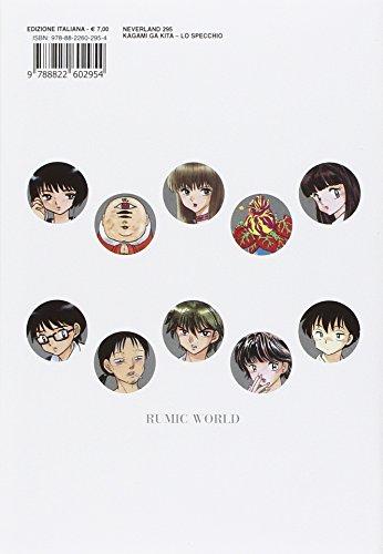 Kagami Ga Kita. Lo specchio. Volume unico