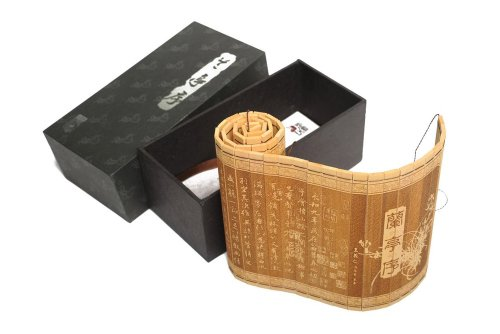 (Tan's Gift Set-Bamboo Scroll Preface of the Orchid Pavilion)