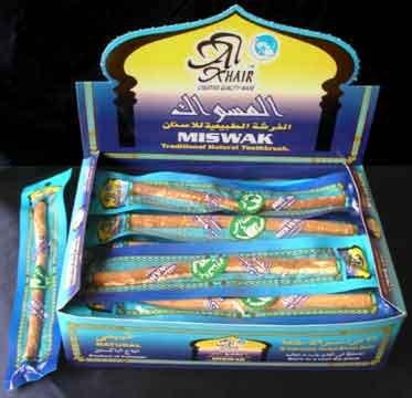 Al-Khair-Freshly-Harvested-Miswaks-1-Box-36-Miswaks