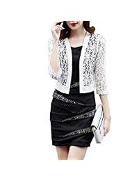 Poseca Women Summer Sun Protection Tops,Open Front Thin Cardigan Lace Short Clothing White