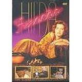 Hilda Furacão - 3 DVDs