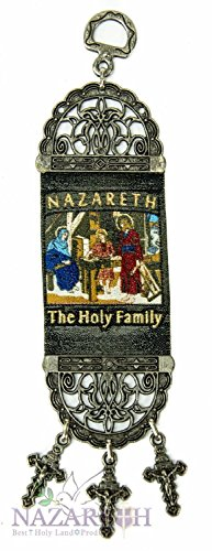 The Holy Family Christian 8.6'' Wall hang Tapestry Icon Jerusalem Textile banner by Holy Land Gifts