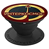 Vintage Interkosmos Russian Space Program Retro - PopSockets Grip and Stand for Phones and Tablets