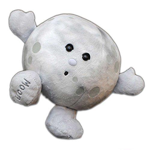 Full Moon Toys (Stuffed Planet Plush - Celestial Buddies - Moon)