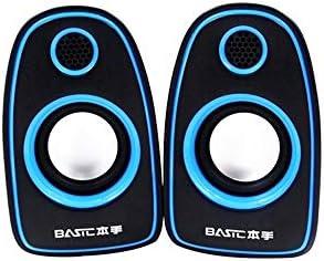 ZZFF Q5 2.0USBのBluetoothスピーカー、マルチメディアオーディオスピーカー、コンピュータのスピーカー - イエロー (Color : 青い)