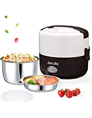 Janolia Electric Food Heater, 1.3L/ 44oz Portable Lunch Box with Stainless Steel Bowl and Plate, Food Steamer for Office and Home