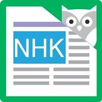 NHK News Reader