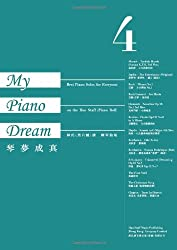My Piano Dream - Best Piano Solos for Everyone on the Hao Staff (Piano Roll), Book 4