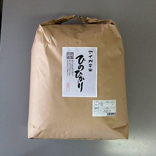 株式会社米久 アイガモ米ひのひかり 令和元年産 無農薬 山都町産 (玄米, 20kg)