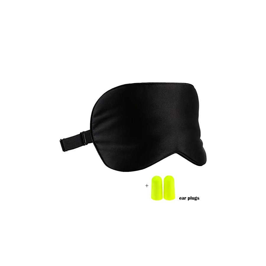 LUXVEER Authentic Natural Silk Sleep Mask Super Smooth Blindfold Eye Mask with 2 Free Ear Plugs (Black)