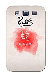 Awesome Design Abstract Holiday Break Happy Hard Case For Galaxy S3 Cover(gift For Lovers)