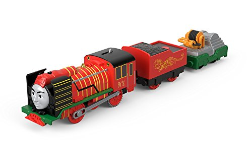 Fisher-Price Thomas & Friends TrackMaster, Yong Bao the Hero