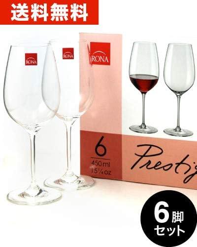 Estuche de 6 copas de vino tinto, Rona Prestige: Amazon.es: Hogar