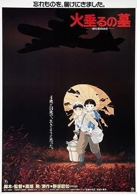 Tumba de las LUCIÉRNAGAS - Ghibli - japonés importado de la ...
