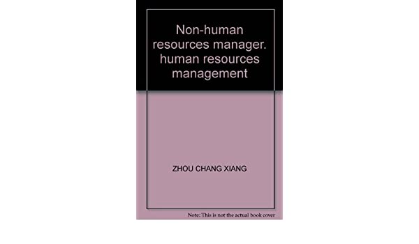 non human resources management
