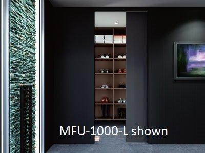 Sugatsune Door Sliding Hardware - Sugatsune MFU-1000-L Flush Sliding Door Hardware