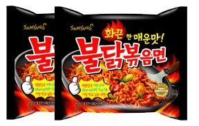 Samyang Samyang Stir-fried Noodles with Hot and Spicy Chicken Ramen x2 /   x2