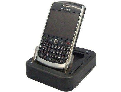 Desktop Cradle with 2nd Battery Slot for BlackBerry Curve ()