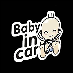 """GDW Lovely """"Baby in Car"""" Lovely baby Car Stick."""