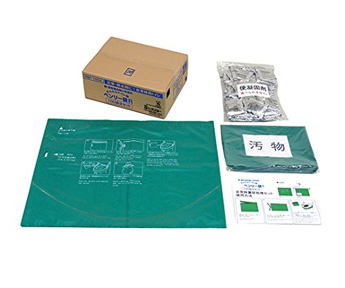 ケンユー8-5711-11ベンリー袋R1ケース(100回分入) B07BD2LCRX