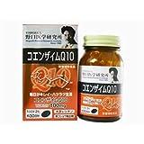 【お徳用 2 セット】 野口医学研究所 コエンザイムQ10 60粒×2セット