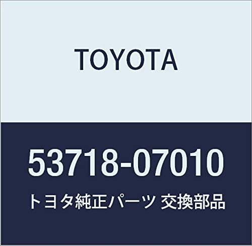 Genuine Toyota 53718-07010 Fender Apron Plate