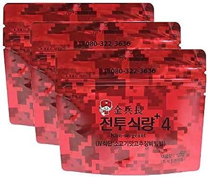 Alimento picante, arroz de carne de vacuno MRE Bibimbap de Corea ...