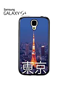 Tokyo City Night Mobile Cell Phone Case Samsung Galaxy S4 White