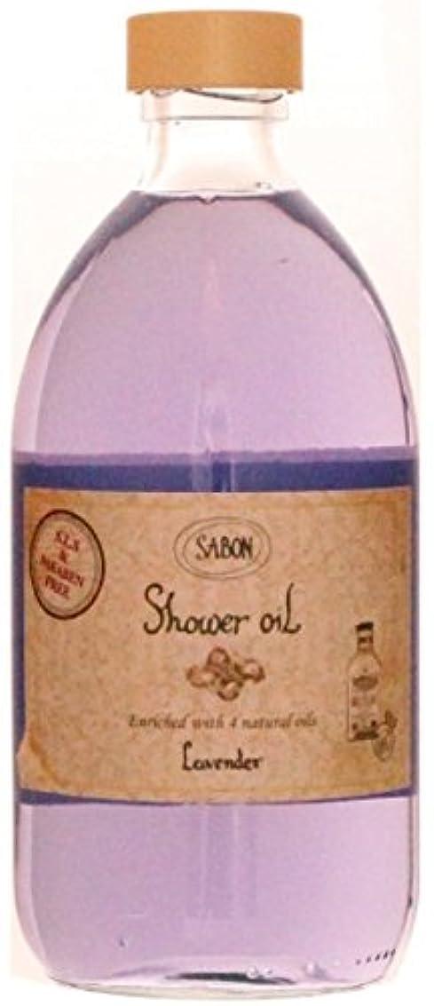効能ある反対解釈するサボン(SABON) シャワー オイル パチュリ ラベンダー バニラ 500ml[並行輸入品]