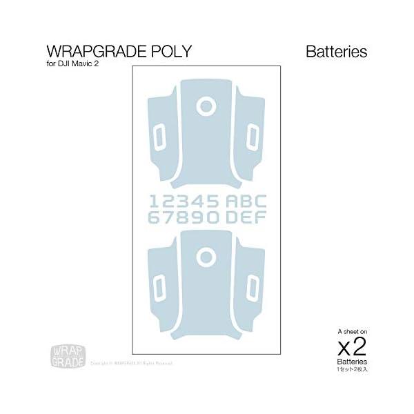 WRAPGRADE Skin Compatibile con DJI Mavic 2 | 2 Batterie (Black Bumpy Camo) 3 spesavip