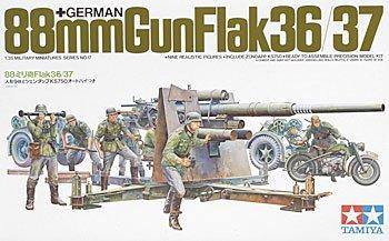 35 German Gun (Tamiya - 1/35 German 88mm Gun Flak 36/37 (Diorama))