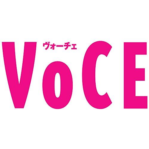 VOCE(ヴォーチェ) 2017年 08 月号 [雑誌]