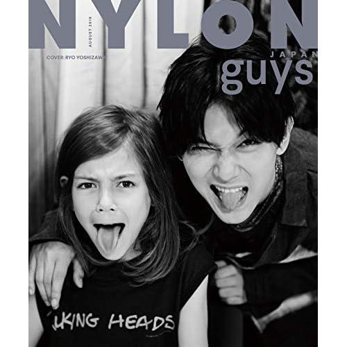 NYLON JAPAN guys 2019年8月号 表紙画像