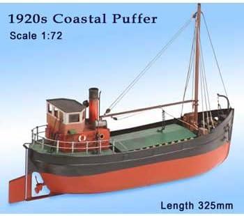 ModelSlipWay コースタル・パッファー(Puffer)MS-22
