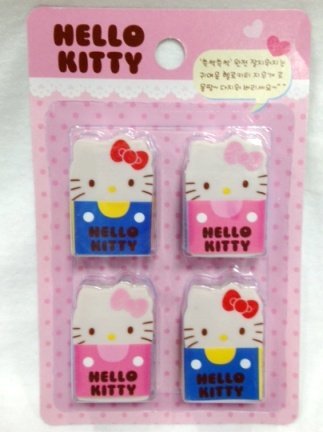 Hello Kitty Eraser Set (4 pcs Included)