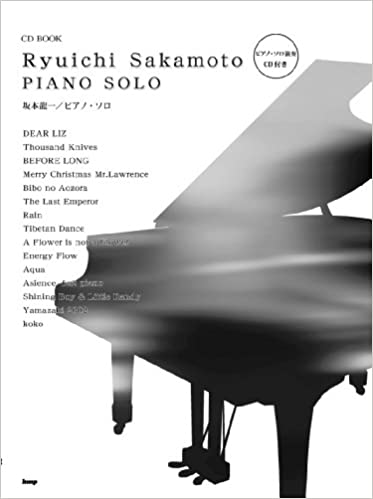 Ryuichi Sakamoto Piano Solo Sheet Music Book W Cd Japan