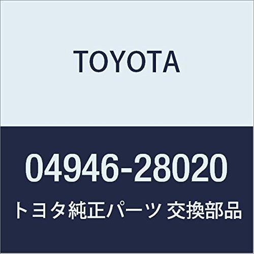 Toyota 04946-28020 Disc Brake Pad Shim