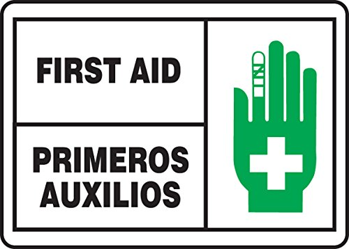 Accuform SBMFSD594MVA Aluminum Spanish Bilingual Safety Sign, Legend