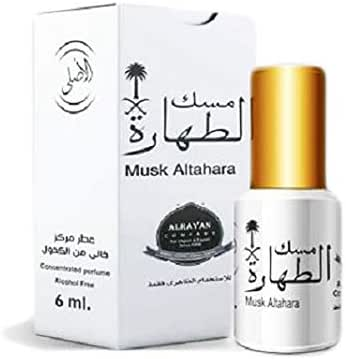 Women Musk Al tahara Pure Saudi Altahara Perfume White & Black 5 ml Oil Incense Scented Body Fragrance Alcohol Free (ALRAYAN White, 1 Bottle = 6 ml)