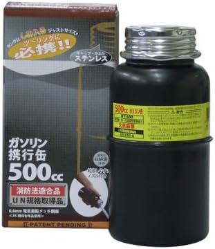 X-EUROPE ( クロスヨーロッパ ) ガソリン携行缶 小型ボトルタイプ [ 500 cc ] 消防法適合品(UN規格取得品) BT-500
