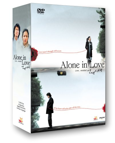 Alone in Love by YA Entertainment