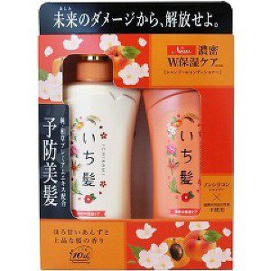 japanese conditioner - 5