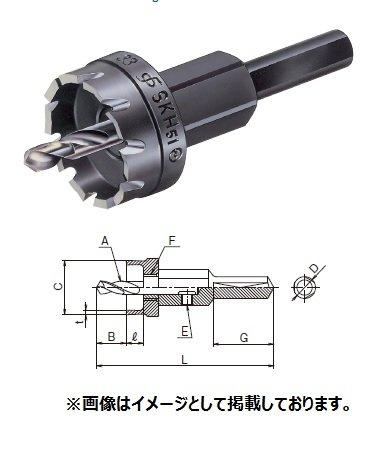 大見工業 G型ホールカッター 刃径:20mm G20