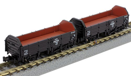 Rokuhan Z Scale T025-3 JNR TORA 45000 FREIGHT CAR SET for sale  Delivered anywhere in USA
