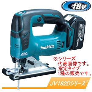 マキタ 18V 充電式ジグソー JV182DRF