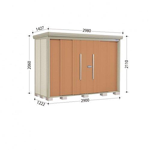 タクボ物置 ND/ストックマン ND-2912 一般型 標準屋根 『屋外用中型大型物置』 トロピカルオレンジ B00ADLB0XC