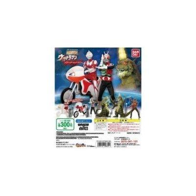 Full set of 6 Gashapon HG Ultraman VS Kamen Rider