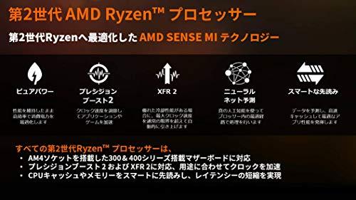 AMD Processor with Vega 8 Graphics